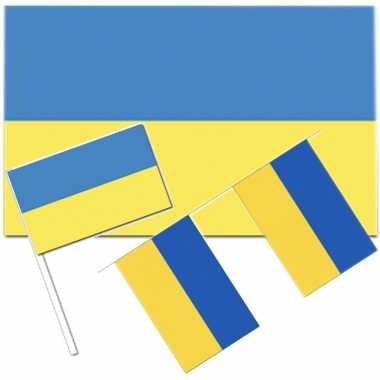 Goedkope feestartikelen oekraine versiering pakket