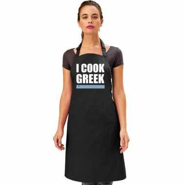 Goedkope i cook greek keukenschort
