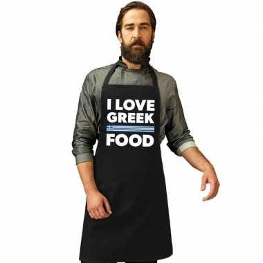 Goedkope i love greek food keukenschort