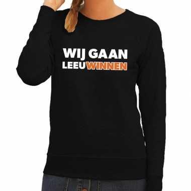 Goedkope nederland supporter sweater wij gaan leeuwinnen zwart dames