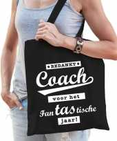 Goedkope bedankt coach katoenen cadeau tas zwart