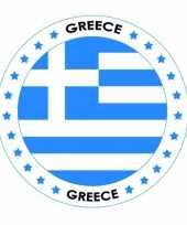 Goedkope bierviltjes griekenland thema goedkope