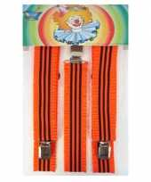 Goedkope bretels fluor gestreept oranje