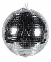 Goedkope discobol zilver