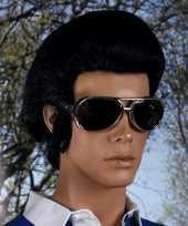 Goedkope elvis zonnebril the king