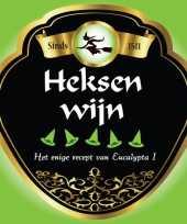 Goedkope flessen etiket heksen wijn