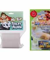 Goedkope fop pakket toilet