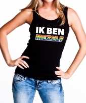Goedkope ik ben mezelf regenboog gaypride tanktop mouwloos shirt dam