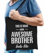Goedkope katoenen cadeau tasje awesome brother zwart