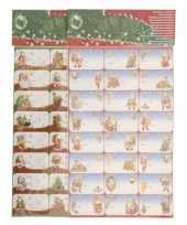 Goedkope kerst kado stickers stuks