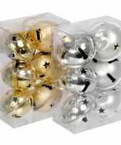 Goedkope kerstbellen hangers goud stuks