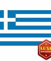 Goedkope luxe vlag griekenland