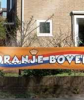Goedkope mega banner oranje boven