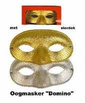 Goedkope oogmasker elastiekje
