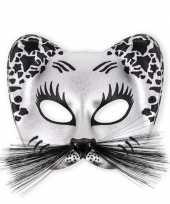 Goedkope oogmasker kat zilver zwart