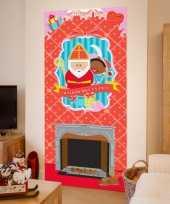 Goedkope sinterklaas wanddecoratie 10051268