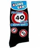 Goedkope sokken jaar