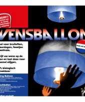 Goedkope wensballon rood wit blauw