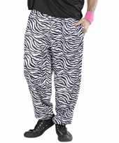 Goedkope witte baggy broek zebragoedkope