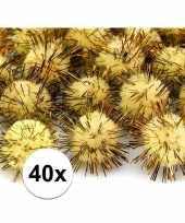 Goedkope x gele knutsel pompons mm 10108001