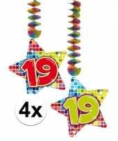 Goedkope x hangdecoratie sterren jaar 10126763