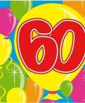 Goedkope x jaar leeftijd themafeest servetten balloons 10160681