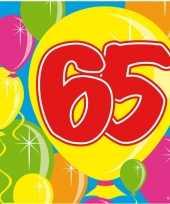 Goedkope x jaar leeftijd themafeest servetten balloons 10160686