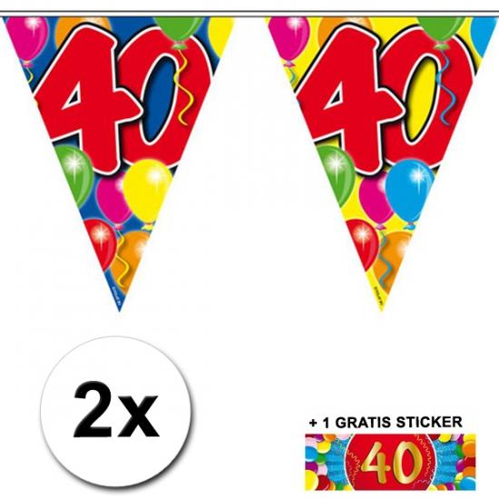 Goedkope x vlaggenlijn jaar gratis sticker 10059940