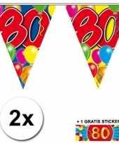 Goedkope x vlaggenlijn jaar gratis sticker 10059948