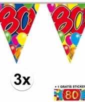 Goedkope x vlaggenlijn jaar gratis sticker 10092934