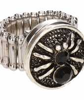Goedkope zilveren heksen ring zwart volwassenen